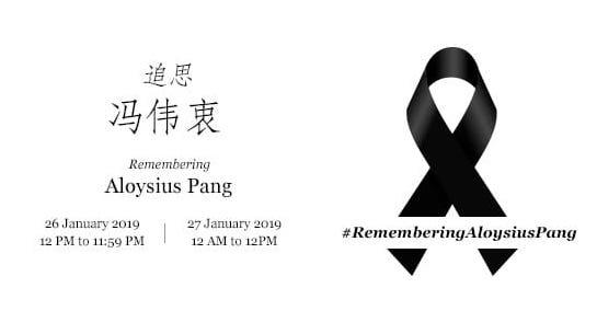 Aloysius Pang S Death Public Wake To Be Held From Saturday