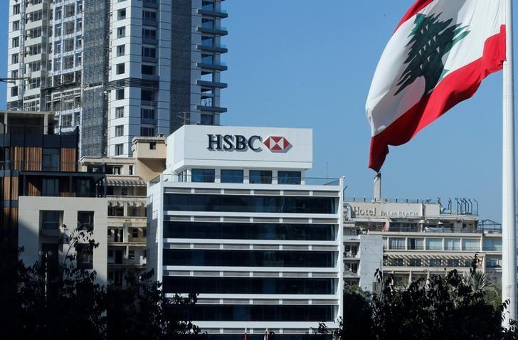 The HSBC headquarters is seen in Beirut