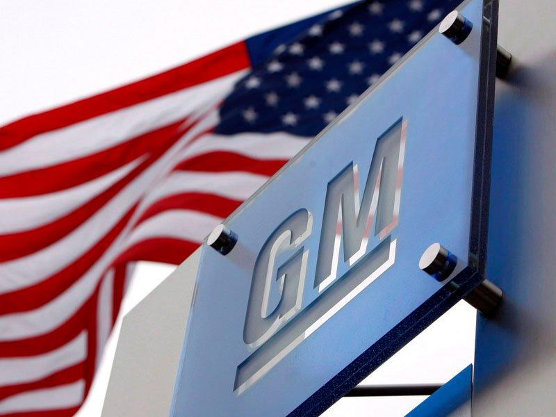 GM's marketing chief resigns