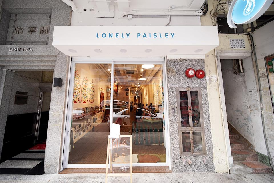 Lonely Paisley