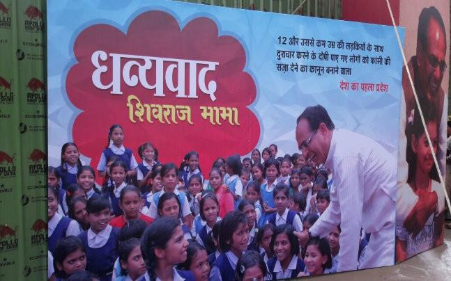 <p>Madhya Pradesh CM Shivraj Chouhan, while speaking at an event organised to felicitate him, announced that it will be mandatory for all school buses carrying female students to deploy a woman conductor.  </p>