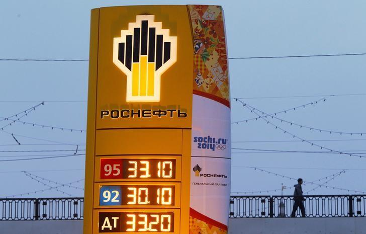 FILE PHOTO: The company logo of Rosneft is seen outside a service station in Moscow