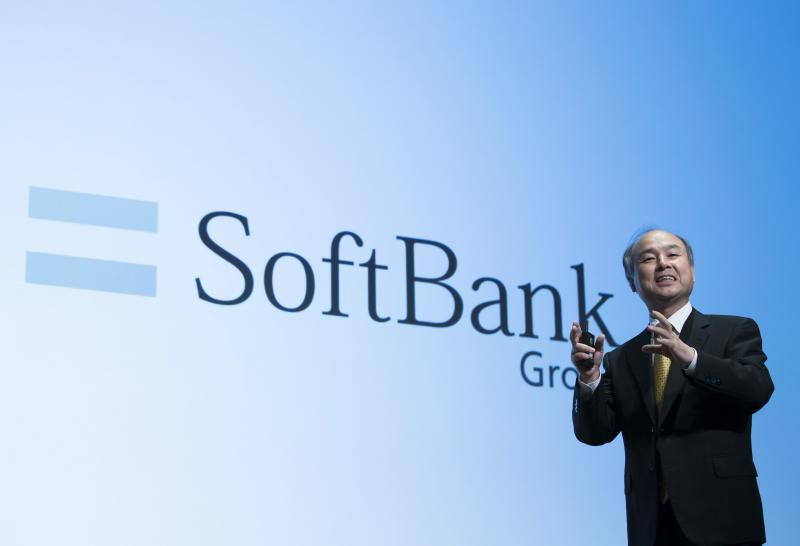 SoftBank leads $440 million investment in UK fintech OakNorth, valuing it at $2.8 billion