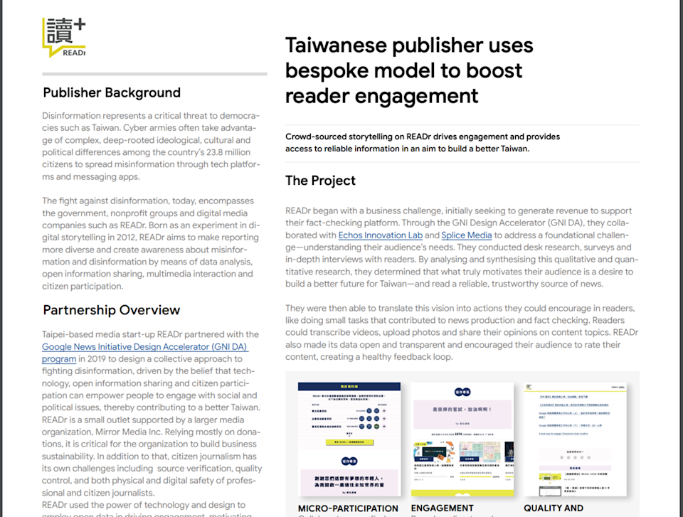 GNI 的 READr 案例成果報告:Taiwanese publisher uses bespoke model to boost users engagement