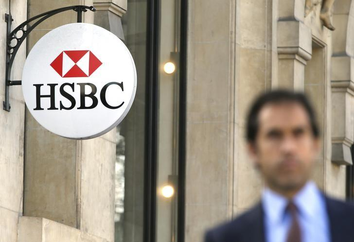 The HSBC bank logo is pictured at the bank headquarters in Paris