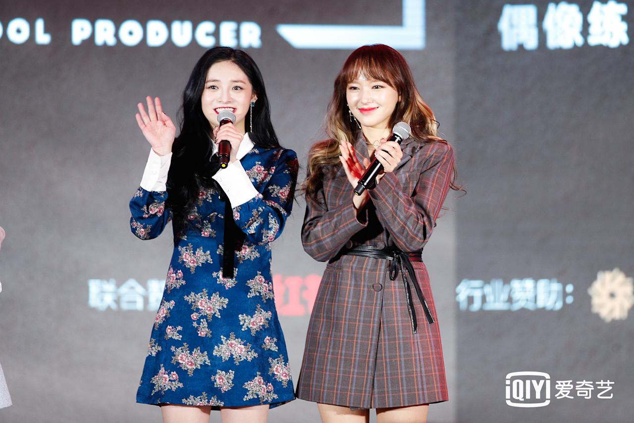 <p>(L-R) Pristin's Jieqiong and Cosmic Girls' Cheng Xiao will be dance mentors for the show's contestants. (Photo: iQiyi, Ocean Butterflies Singapore)</p>