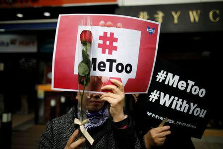 Women attend a protest as a part of the #MeToo movement on International Women's Day in Seoul, South Korea, March 8, 2018.   REUTERS/Kim Hong-Ji