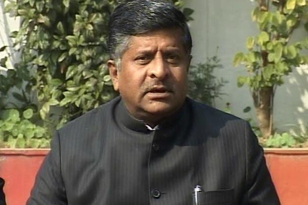Ravi Shankar Prasad: BJP general secretary Ravi Shankar Prasad was among the six members from Bihar to take oath.