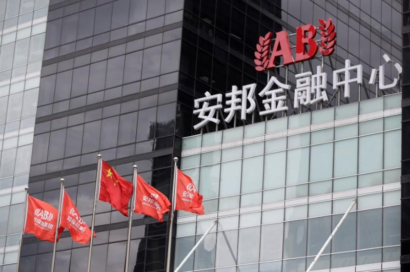 FILE PHOTO: The headquarters building of Anbang Insurance Group are pictured in Beijing