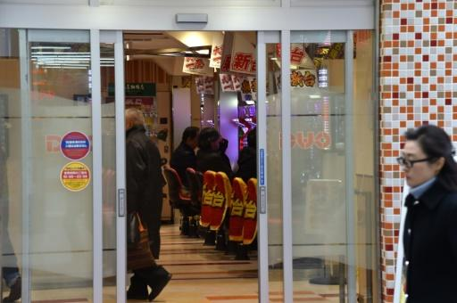 Japan is often viewed as the Holy Grail of gaming in Asia due to its wealthy population and an appetite for other forms of gaming, including pachinko