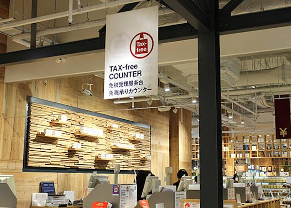 The shop's tax-free counter