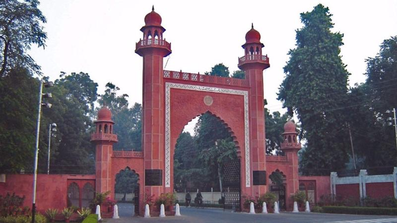 Slaughterhouse Ban May Cause Hike In Aligarh Uni Hostel Mess Fee