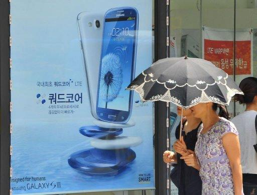 South Korea's Samsung Electronics has posted a record net profit of $4.53 billion in the second quarter
