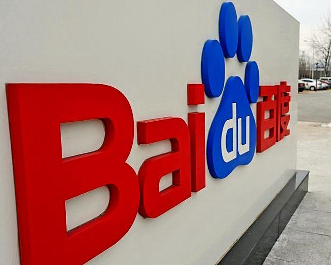 "China's Baidu removed from U.S. ""notorious markets"" list"