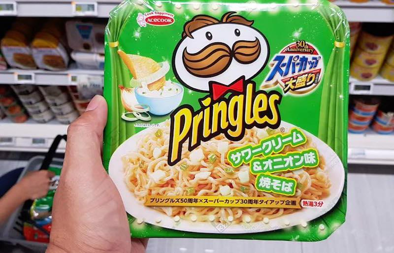 Sour cream and onion flavor. Photo: Singapore Atrium Sale/Facebook