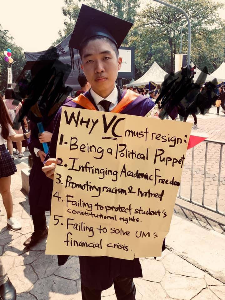 Mohamed Khaled said the protest by Wong during the university's 59th convocation ceremony yesterday was contrary to the values, manners and morals of Asians. — Picture via Facebook