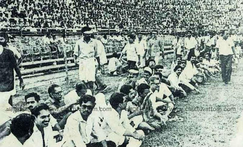 The inaugural match of the 1990 Federation Cup between Kerala Police and Salgaocar Goa €