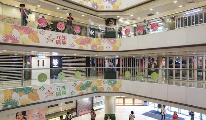 Shops at Yuen Long Plaza closed over safety concerns. Photo: Felix Wong