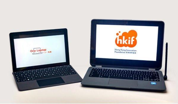 HKIF and Sino Group will donate 200 laptops with mobile data SIM cards through 'One Laptop' Programme to students from Primary 4 to Secondary 3, who have difficulties in procuring a computer for online classes.