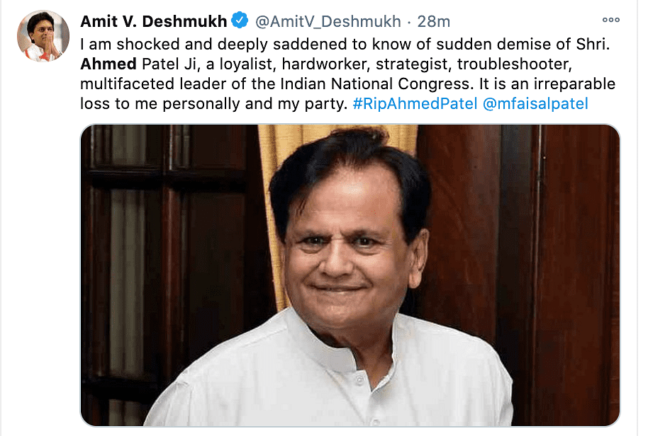 Amit Deshmukh reacts to Ahmed Patel passing away
