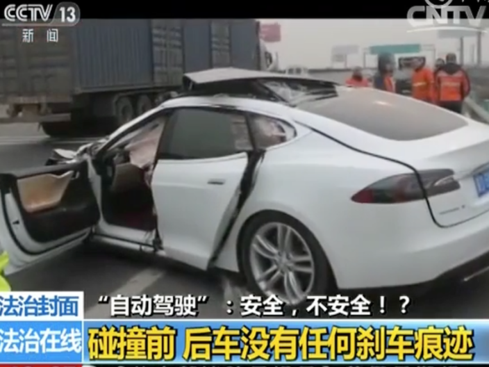 Tesla China Autopilot Crash