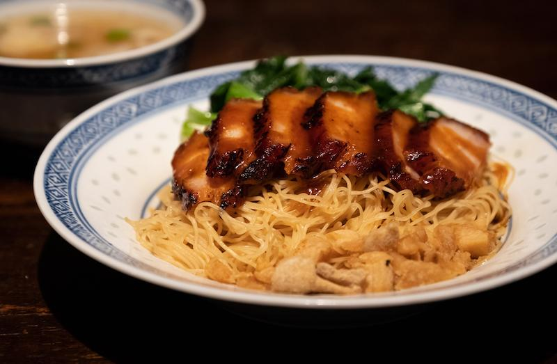 Wanton noodles. Photo: The Dragon Chamber