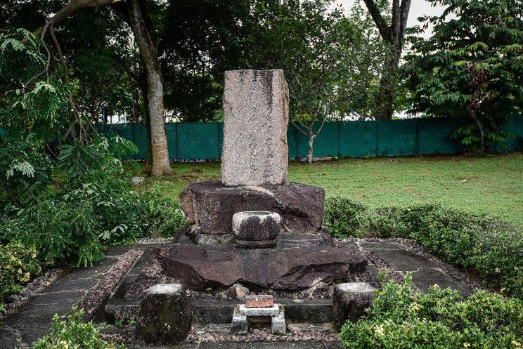 Tombstone of Field Marshal Count Hisaichi Terauchi, the Supreme Commander of Japanese Expeditionary Forces in the Southern Area during WWII. Photo: Bryan Huang/Yahoo News Singapore
