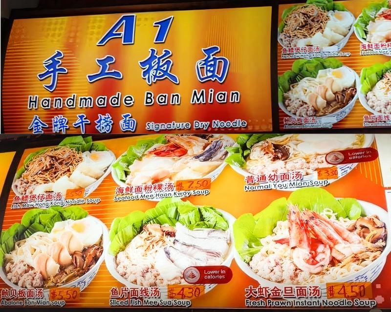 Collage Of A1 Handmade Ban Mian Signboard And Menu