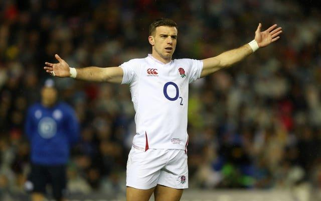 George Ford will be hoping he gets the chance to impress