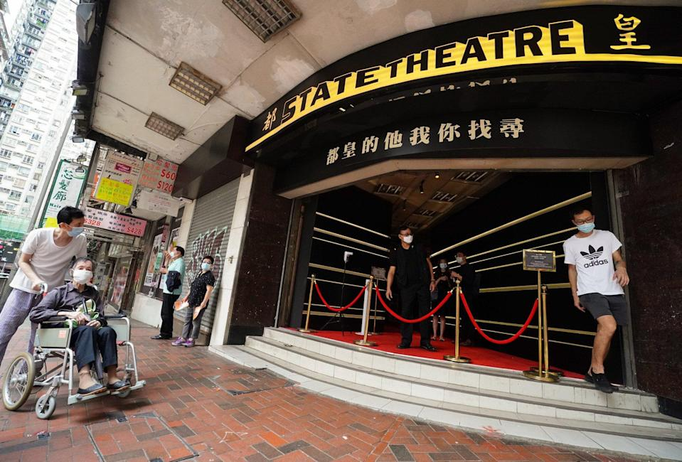 The theatre ended up being using as a snooker hall.  Photo: Felix Wong