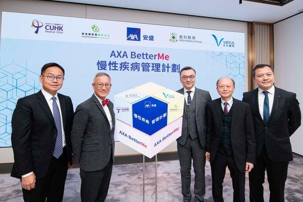 AXA collaborates with 4 medical institutions to launch the 'AXA Chronic Disease Management Programme', including CUHK Medical Clinic, Hong Kong Diabetes Specialist Centre, HKSH Medical Group and Virtus Medical Group.