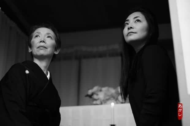Mayumi Yoshida, right, and Yayoi Hirano in the short film Akashi. Yoshida applied to Telefilm Canada to fund a feature-length version of Akashi but her application was rejected because the film is mostly in Japanese.  (Adam Van Steinburg  - image credit)
