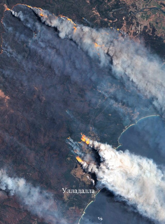 Some 12.35 million acres of land – an area almost the size of Croatia – have burned nationwide over the past few months, with more than 1,300 homes destroyed.