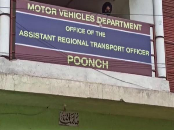 Office of Assistant Regional Transport Officer in Poonch (Photo/ANI)