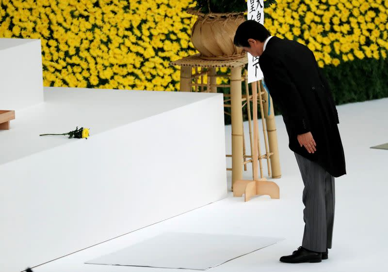 FILE PHOTO: The 74th anniversary of Japan's surrender in World War Two