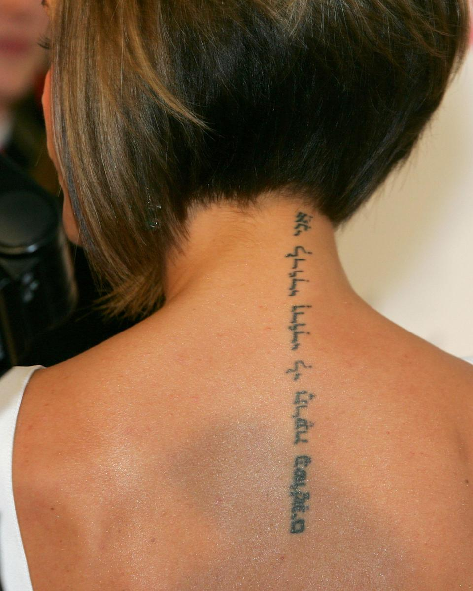 Victoria and David Beckham got matching tattoos for their sixth wedding anniversary. (Photo: Getty Images)