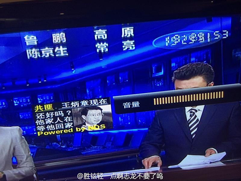 Anti-Government Chinese Hackers Hijack TV Station