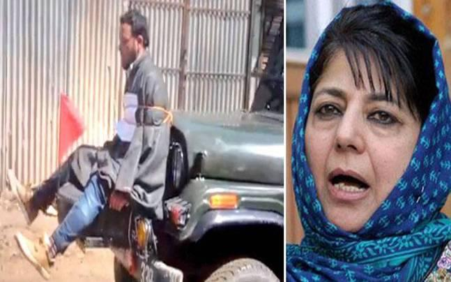 Video of Kashmiri youth used as human shield: Chief Minister Mehbooba Mufti seeks police report