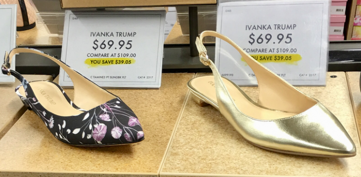 Ivanka Trump flats at DSW in Union Square, NYC (Melody Hahm)