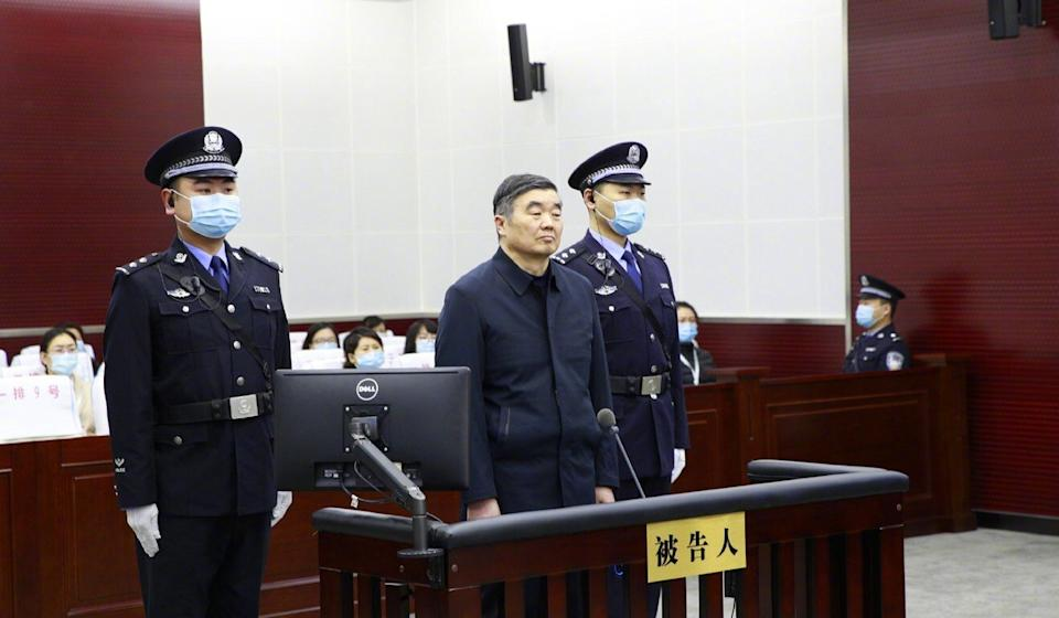 Former CDB chairman Hu Huaibang is sentenced to life in prison. Photo: Weibo