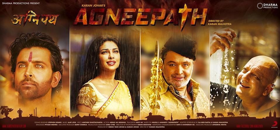 <p><strong>Budget</strong> – Rs 71 crore<br><strong>Box Office collections (in India)</strong> – Rs 120 crore nett </p>