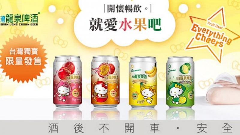 Hello Kitty Fruit-Flavored Beer Hits China