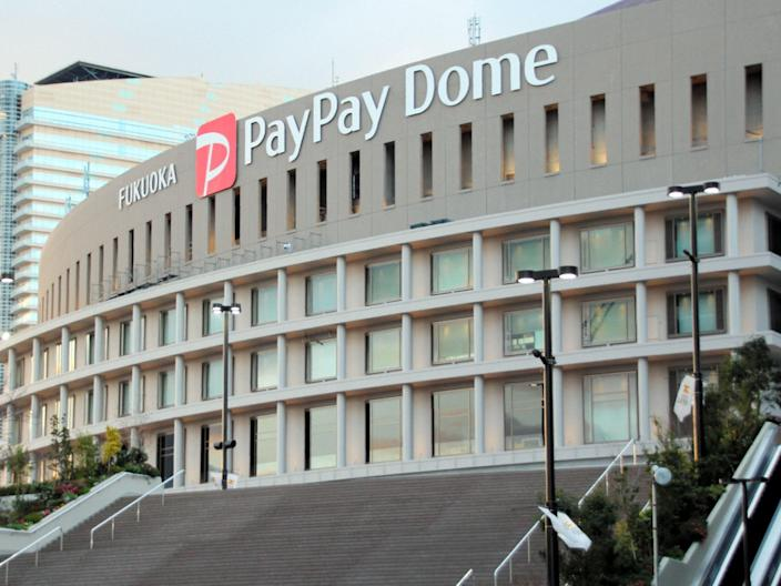 PayPay Dome.