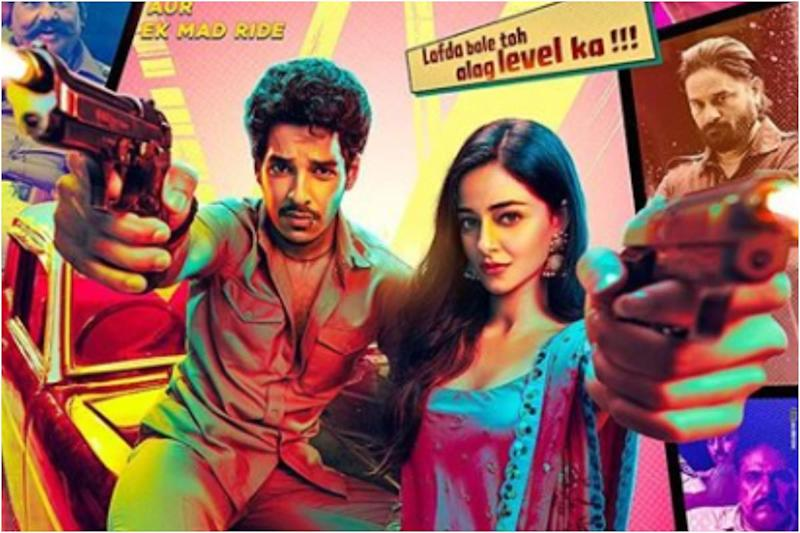 Khaali Peeli Trailer: Ananya Panday, Ishaan Khatter Starrer Promises to be an Action-packed Entertainer