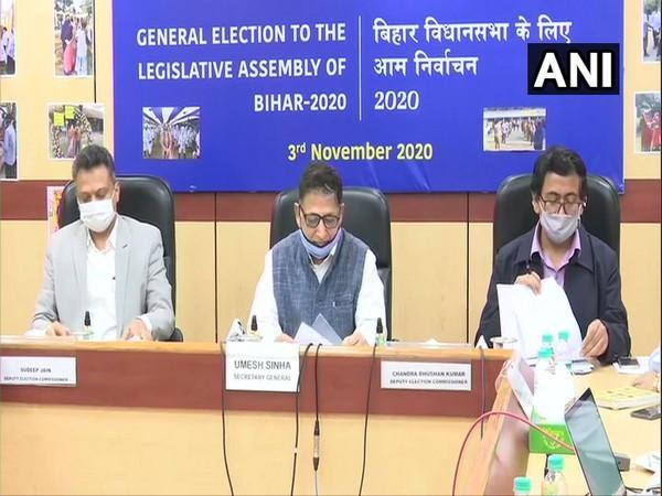 Visuals from Election Commission PC (Photo/ANI)