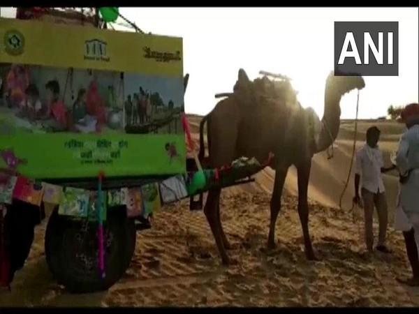 Mobile library on camel cart (Photo/ANI)