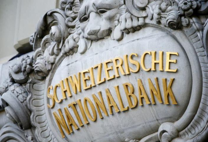 FILE PHOTO: The Swiss National Bank (SNB) logo is pictured on its building in Bern