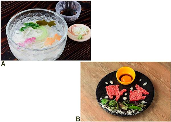 Items can be found at the following shops: A: Muromachi Sunaba; B: Manzovino