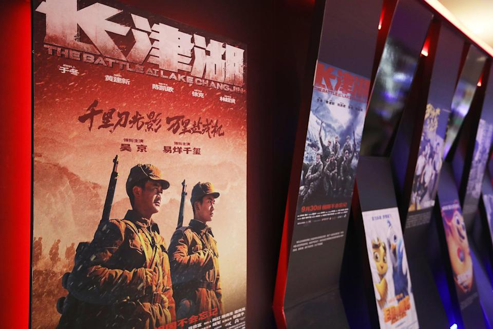 Battle at Lake Changjin: All about 2021's 4th largest film