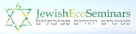 "<a href=""http://www.jewishecoseminars.com"" target=""_hplink"">JES</a> engages and educates the Jewish community by revealing the powerful connection between modern Israel, ecological innovation and Jewish values. It works to deliver dynamic, experiential educational programming to a wide range of Jews in Israel and North America."